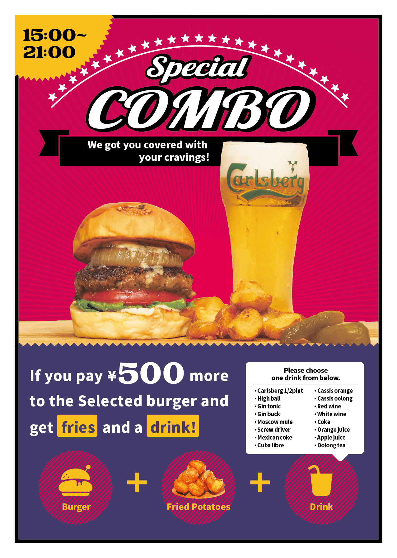 see special combo menu